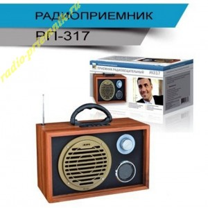 Сигнал РП-317