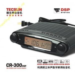 Tecsun CR-300DSP